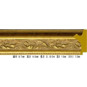 額縁 オーダーメイド額 オーダーフレーム デッサン額縁 8216 ゴールド 組寸サイズ1100 三三|touo