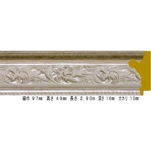 額縁 オーダーメイド額縁 オーダーフレーム デッサン用額縁 8216 シルバー 組寸サイズ3100|touo