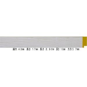 額縁 オーダーメイド額縁 オーダーフレーム 油絵用額縁 8217 ホワイト 組寸サイズ3000 F100 P100 M100|touo