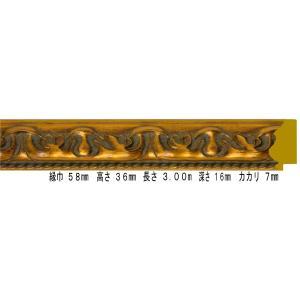 額縁 オーダーメイド額縁 オーダーフレーム デッサン用額縁 9187 ゴールド 組寸サイズ2900|touo