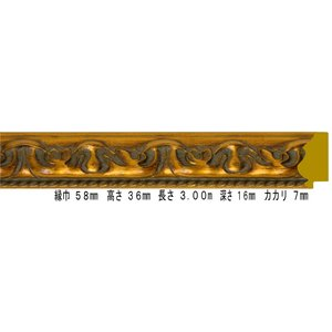 額縁 オーダーメイド額 オーダーフレーム デッサン額縁 9187 ゴールド 組寸サイズ3100|touo
