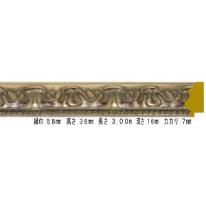 額縁 オーダーメイド額縁 オーダーフレーム デッサン用額縁 9187 シルバー 組寸サイズ3100|touo