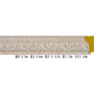 額縁 オーダーメイド額縁 オーダーフレーム デッサン用額縁 9198 ホワイト 組寸サイズ3100|touo