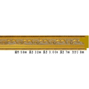 額縁 オーダーメイド額 オーダーフレーム デッサン額縁 9347 ゴールド 組寸サイズ3100|touo