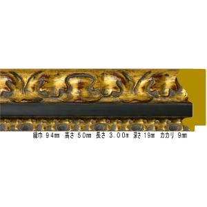 額縁 オーダーメイド額縁 オーダーフレーム デッサン用額縁 9355 ゴールド 組寸サイズ3100|touo
