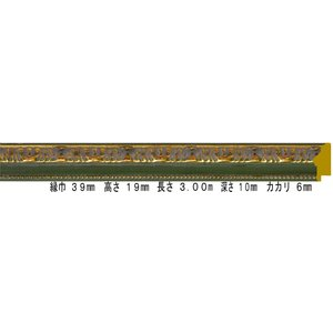 額縁 オーダーメイド額縁 オーダーフレーム 油絵用額縁 9361 グリーン 組寸サイズ1200 F12 P12 M12 F15 P15 M15|touo