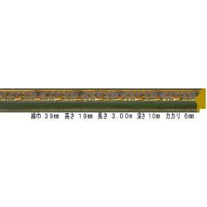額縁 オーダーメイド額縁 オーダーフレーム 油絵用額縁 9361 グリーン 組寸サイズ500 F3 P3 M3|touo