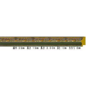 額縁 オーダーメイド額 オーダーフレーム デッサン額縁 9361 グリーン 組寸サイズ1800 B1|touo
