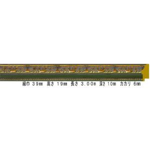 額縁 オーダーメイド額縁 オーダーフレーム デッサン用額縁 9361 グリーン 組寸サイズ1900|touo