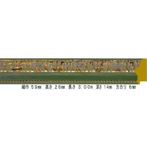 額縁 オーダーメイド額縁 オーダーフレーム デッサン用額縁 9362 グリーン 組寸サイズ2500 B0|touo