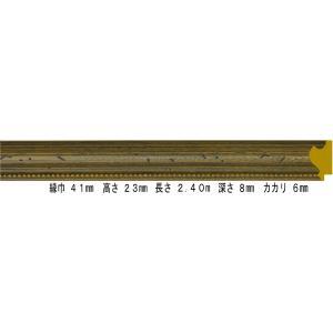 額縁 オーダーメイド額縁 オーダーフレーム デッサン用額縁 9366 グリーン 組寸サイズ2300|touo