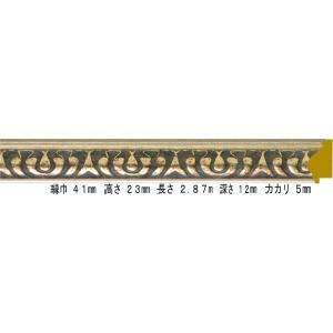 額縁 オーダーメイド額縁 オーダーフレーム デッサン用額縁 9368 グリーン 組寸サイズ400|touo