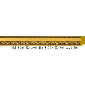 額縁 オーダーメイド額縁 オーダーフレーム 油絵用額縁 9371 ゴールド 組寸サイズ2800|touo