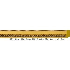 額縁 オーダーメイド額縁 オーダーフレーム デッサン用額縁 9371 ゴールド 組寸サイズ3100|touo