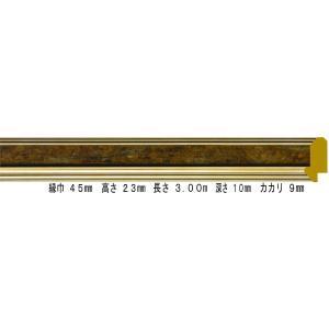 額縁 オーダーメイド額縁 オーダーフレーム 油絵用額縁 9379 ゴールド 組寸サイズ900 F8 P8 M8|touo