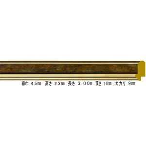 額縁 オーダーメイド額 オーダーフレーム デッサン額縁 9379 ゴールド 組寸サイズ2300|touo