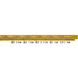 額縁 オーダーメイド額縁 オーダーフレーム 油絵用額縁 9386 ゴールド 組寸サイズ900 F8 P8 M8|touo