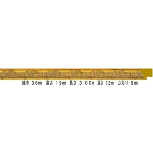 額縁 オーダーメイド額 オーダーフレーム デッサン額縁 9386 ゴールド 組寸サイズ2000|touo