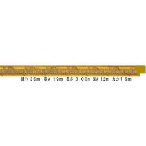 額縁 オーダーメイド額 オーダーフレーム デッサン額縁 9386 ゴールド 組寸サイズ2300|touo