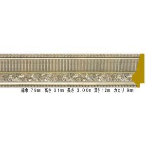 額縁 オーダーメイド額縁 オーダーフレーム デッサン用額縁 9387 シルバー 組寸サイズ3100|touo