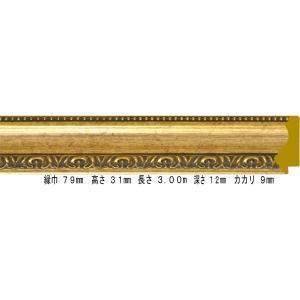 額縁 オーダーフレーム 別注額縁 油絵額縁 9390 ゴールド 組寸サイズ1500 F25 P25 M25|touo