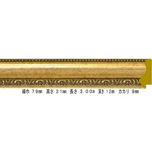 額縁 オーダーメイド額縁 オーダーフレーム デッサン用額縁 9390 ゴールド 組寸サイズ2700|touo