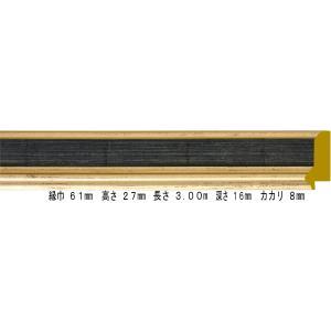 額縁 オーダーメイド額 オーダーフレーム デッサン額縁 9391 G/ブルー 組寸サイズ2300|touo