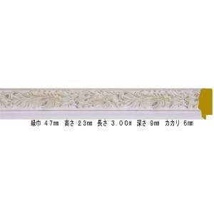 額縁 オーダーメイド額縁 オーダーフレーム デッサン用額縁 9496 ホワイト 組寸サイズ2500 B0|touo