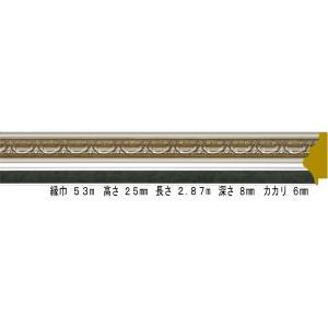 額縁 オーダーフレーム 別注額縁 油絵額縁 9586 S/グリーン 組寸サイズ1500 F25 P25 M25|touo