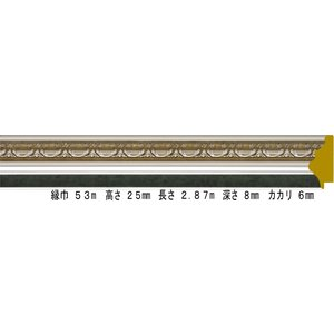 額縁 オーダーメイド額 オーダーフレーム デッサン額縁 9586 S/グリーン 組寸サイズ1800 B1|touo