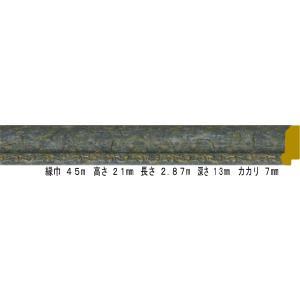額縁 オーダーメイド額 オーダーフレーム デッサン額縁 9600 グリーン 組寸サイズ600 八ッ切|touo