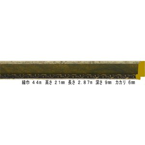 額縁 オーダーメイド額縁 オーダーフレーム 油絵用額縁 9603 グリーン 組寸サイズ1200 F12 P12 M12 F15 P15 M15|touo