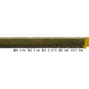 額縁 オーダーメイド額縁 オーダーフレーム デッサン用額縁 9603 グリーン 組寸サイズ500 インチ|touo