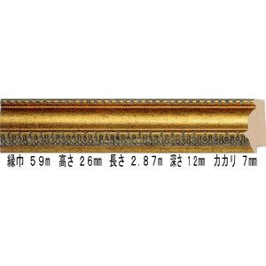 額縁 オーダーメイド額縁 オーダーフレーム 油絵用額縁 9631 ゴールド 組寸サイズ1000 F10 P10 M10|touo