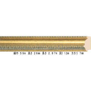 額縁 オーダーフレーム 別注額縁 油絵額縁 9631 ゴールド 組寸サイズ1500 F25 P25 M25|touo