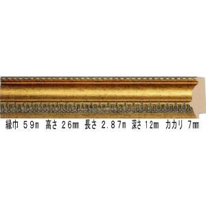 額縁 オーダーメイド額 オーダーフレーム デッサン額縁 9631 ゴールド 組寸サイズ600 八ッ切|touo