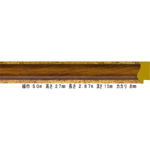 額縁 オーダーフレーム 別注額縁 油絵額縁 9640 G/ブラウン 組寸サイズ1500 F25 P25 M25|touo