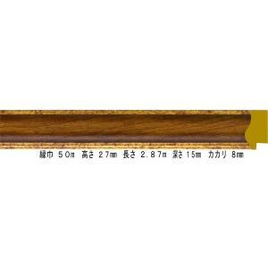 額縁 オーダーメイド額縁 オーダーフレーム 油絵用額縁 9640 G/ブラウン 組寸サイズ500 F3 P3 M3|touo