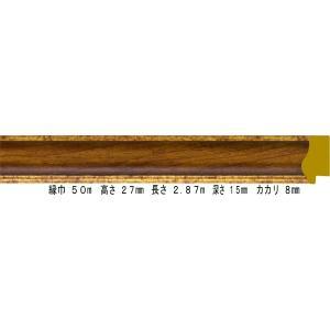 額縁 オーダーメイド額 オーダーフレーム デッサン額縁 9640 G/ブラウン 組寸サイズ2300|touo