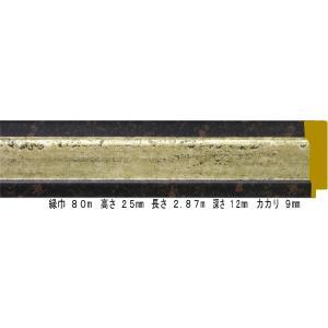 額縁 オーダーメイド額縁 オーダーフレーム 油絵用額縁 9653 シルバー 組寸サイズ500 F3 P3 M3|touo