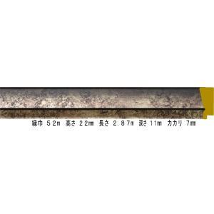 額縁 オーダーメイド額縁 オーダーフレーム デッサン用額縁 9659 シルバー 組寸サイズ400|touo
