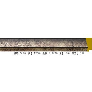 額縁 オーダーメイド額縁 オーダーフレーム デッサン用額縁 9659 シルバー 組寸サイズ500 インチ|touo