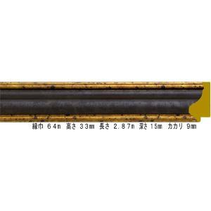額縁 オーダーメイド額縁 オーダーフレーム 油絵用額縁 9668 ブラウン 組寸サイズ400|touo