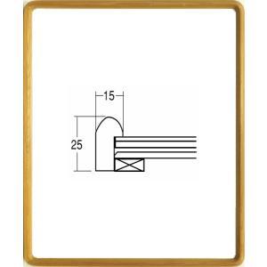 額縁 横長の額縁 木製フレーム 9755 サイズ500X250mm|touo