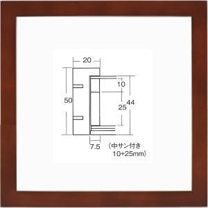 額縁 正方形の額 木製フレーム 9790 500角サイズ|touo