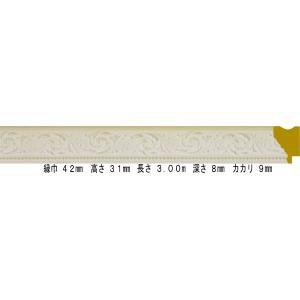 額縁 オーダーメイド額縁 オーダーフレーム デッサン用額縁 9856 ホワイト 組寸サイズ3100|touo