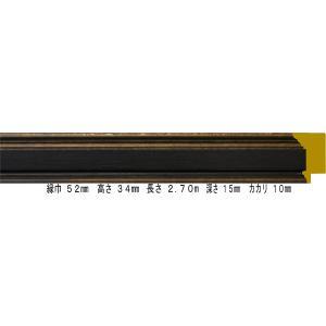 額縁 オーダーメイド額縁 オーダーフレーム デッサン用額縁 9859 ブラウン 組寸サイズ3100|touo
