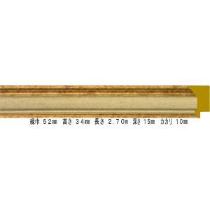 額縁 オーダーメイド額縁 オーダーフレーム デッサン用額縁 9859 アイボリー 組寸サイズ3100|touo
