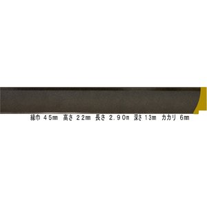 額縁 オーダーメイド額縁 オーダーフレーム デッサン用額縁 9866 チャコールグレー 組寸サイズ2500 B0|touo