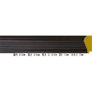 額縁 オーダーメイド額縁 オーダーフレーム デッサン用額縁 9887 赤鉄 組寸サイズ2500 B0|touo